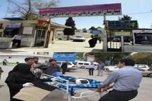 اجرای طرح توسعه اورژانس بیمارستان شهید بهشتی یاسوج