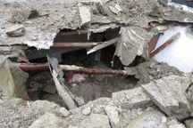 ۴ نفر بر اثر ریزش سقف یک مغازه در چهارباغ اصفهان مصدوم شدند