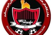 نخستین بازی لیگ برتر تیم فوتبال سیاه جامگان در ورزشگاه ثامن برگزار می شود