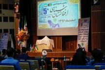 جشنواره افغانستان شناسی در بوشهر گشایش یافت