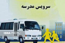 تصویب نرخ جدید سرویس مدارس در شیراز افزایش 25 درصدی نرخها