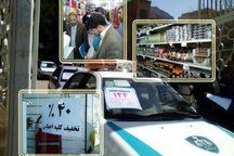 تخلفات بازار خراسان رضوی به بیش از 9 هزار میلیارد ریال رسید
