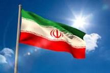 ایران کوچک سربلند در دفاع از نظام و انقلاب