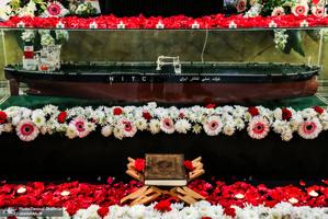 مراسم سالگرد شهدای کشتی سانچی