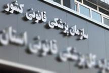 996 جسد به پزشکی قانونی کرمانشاه ارجاع داده شد