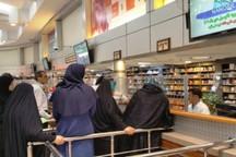 72 داروخانه مشهد در تعطیلات نیمه خرداد خدمات می دهند