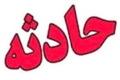 نشست زمین در بزرگراه صیاد شیرازی تهران مصدوم نداشت