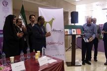 رونمایی از دو مجموعه جدید شعر ذوالفقار شریعت با حضور مشاور فرهنگی وزیر ارشاد + عکس