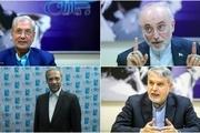 سخنگوی جدید دولت انتخاب می شود/ علی ربیعی محتملترین گزینه است