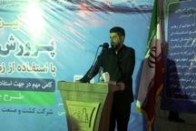 زهاب نیشکر منشاء تولید و اشتغال در خوزستان