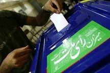 اعضای ستاد انتخابات ابرکوه معرفی شدند