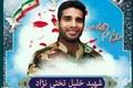 شهید تختی نژاد در دامان انقلاب اسلامی تربیت یافته بود