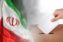 نامنویسی ۳۳ کاندیدای در اولین روز ثبتنام کاندیداهای مجلس در آذربایجانغربی