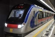 مترو تهران به هواداران تیم فوتبال استقلال خدمات ویژه می دهد