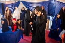 نمایشگاه عکس به مناسبت دهه کرامت در سلسله برپا شد
