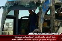 ایتالیا حمله تروریستی به مسیحیان مصری را محکوم کرد