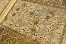 قرآنی که نمایندگان مجلس قاجار در آن قسم خورده اند رونمایی شد