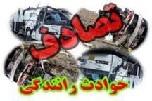 یک کشته و دو مصدوم حاصل تصادف سمند با پژو در شرق گلستان