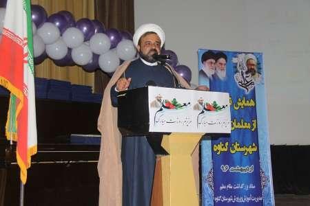 نماینده مجلس: فوریت طرح استخدام معلمان حق التدریسی تصویب شد