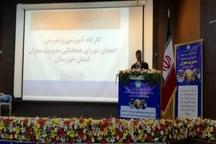 محسوس بودن خلاء برنامههای آموزشی در حوزه پیشبینی و پیشگیری بحران در خوزستان