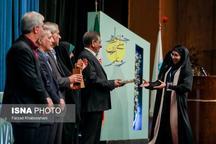 عضو هیات علمی دانشگاه ارومیه موفق به دریافت جایزه