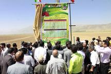 6 طرح کشاورزی در شهرستان لردگان بهره برداری شد