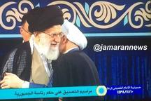 متن حکم  تنفیذ مقام معظم رهبری برای ریاست جمهوری دکتر حسن روحانی