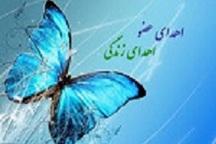اهدای اعضای بانوی مرگ مغزی مشهد جان سه نفر را نجات داد