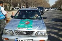 رالی خانوادگی ایثار و شهادت در مشهد برگزار شد