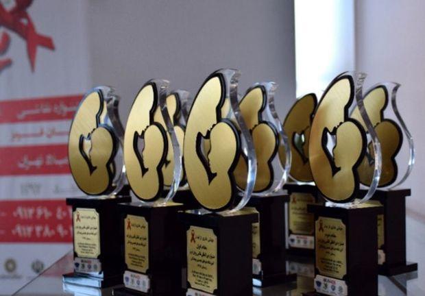جشنواره روبان قرمز، گامی برای تحقق جامعهای عاری از ایدز