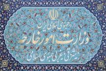 بیانیه وزارت امور خارجه به مناسبت چهلمین سالگرد پیروزی انقلاب شکوهمند اسلامی