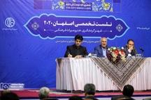 همه ظرفیتهای مدیریت شهری در اختیار رویداد جهانی اصفهان 2020
