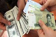 نقش آفرینی ریال در تبادلات مالی با جهان تقویت می شود