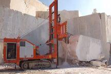 ۴ هزار تن در صنعت سنگ قم مشغول فعالیت هستند