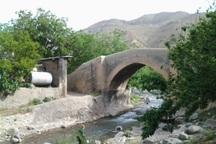 پل تاریخی کن در تهران ثبت ملی شد