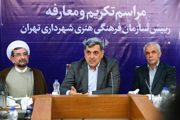 شهردار تهران: سازمان فرهنگی هنری شهرداری خروجی فاخر داشته باشد