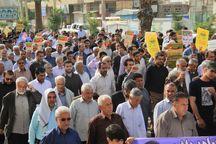 راهپیمایی روز جهانی قدس در شهرستانها
