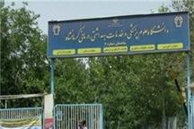 توضیحات دانشگاه علوم پزشکی کرمانشاه در باره گزارش ایرنا