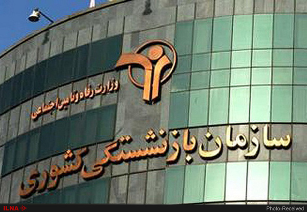 استاندار زنجان در لیست بازنشستگان کشوری   شنیدهها از  گزینه بومی خبر نمیدهد