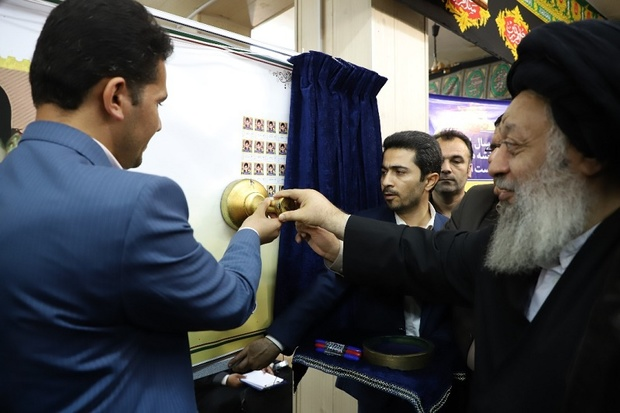 تمبر شهید چهارساله حادثه تروریستی 31 شهریور اهواز رونمایی شد