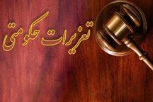 پرونده تخلف مراکز عرضه زولبیا و بامیه در مشهد تشکیل شد