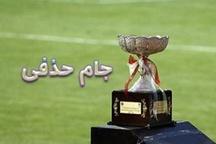 نماینده نقده هم از جام حذفی کنار رفت