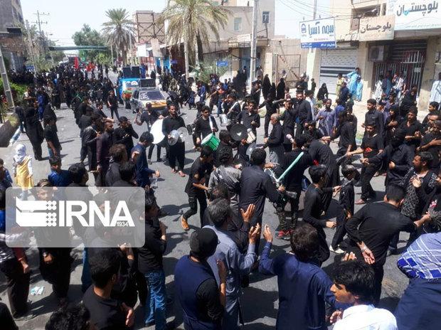 فریاد یاحسین(ع) در ایرانشهر طنین انداز شد