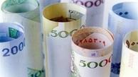 تکلیف سپردهگذاران صندوق سرمایهگذاری بانکها در واگذاری چه می شود؟