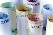 داستان تبدیل پول ایران به«تومان»