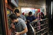 بلیت نیم بها به مناسبت روز سینما  عرضه بلیت نیم بها تا 7 مهر ادامه دارد
