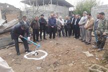 ساخت خانه مددجویان سیلزده کمیته امداد در مازندران آغاز شد