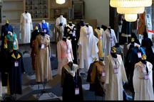 نمایشگاه مدل و لباس ایرانی اسلامی در شهرکرد گشایش یافت