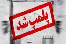 ۳۰ تن روغن احتکار شده در البرز کشف شد
