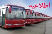 تمهیدات اتوبوسرانی تهران برای 12 و 13 فروردین